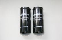 Фильтр гидравлический CASE  84255607