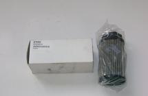 Фильтр водяной Bomag  05824018 (HY13275)