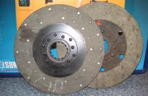 Диск муфты сцепления D-350 мм, d-61мм, Z14